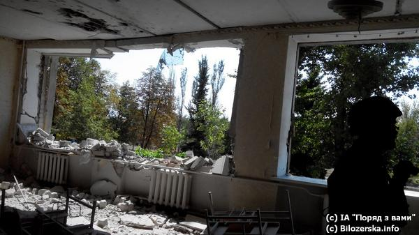 School in Stepanivka