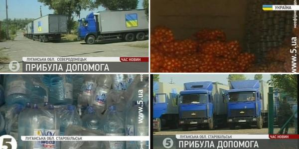 Starobilsk, Luhansk Obl, Ukraine: Ukrainian aid convoy arrives. Not quite as Snow White
