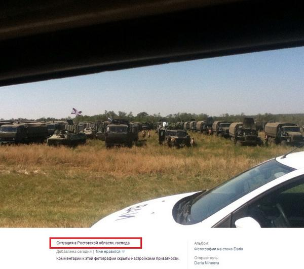Camp of Russian troops in the Rostov region