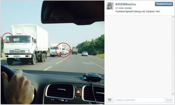 New humanitarian white trucks in Rostov region