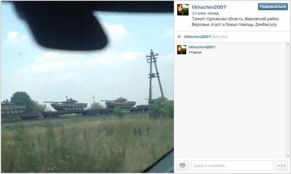 Echelon of tanks T-72 and covered Trucks in Orel