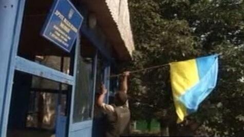 Ukrainian army in Luhansk