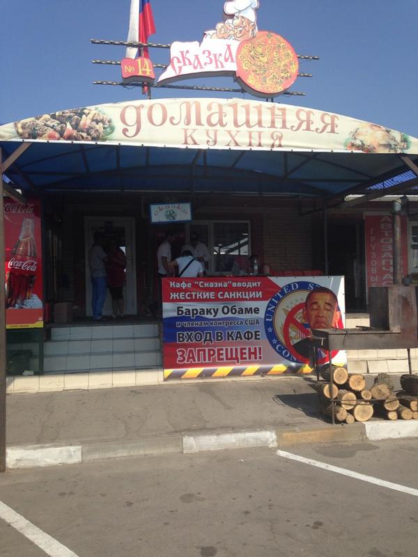 Cafe at a truckers' stop in Rostov region has banned entry to Barack Obama and members of congress