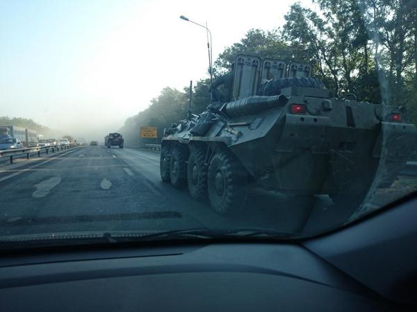 Road from Rostov to local Donetsk: the column with the APC, mortar and tankers