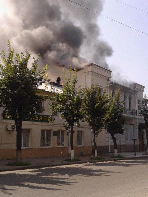 Office of the gas company KUB-Gas was burnt in Luhansk