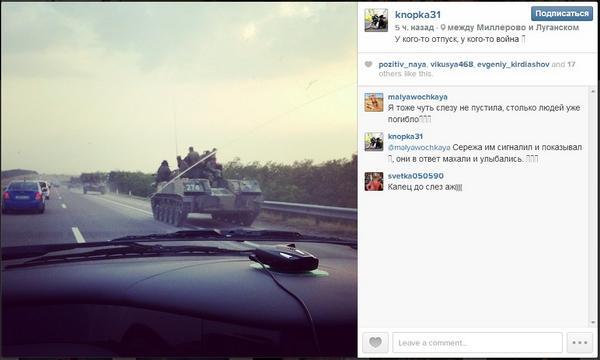 Russian APC convoy