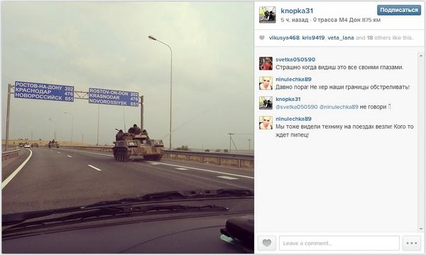 APCs on highway M4 Don