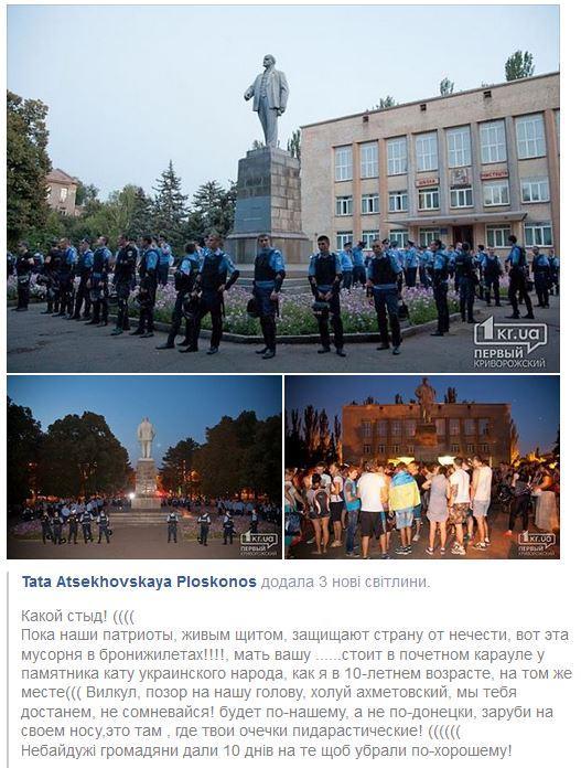 Police in Kryvyi Rig protecting Lenin statue