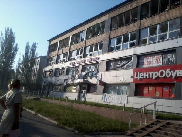 Shopping center Parus in Horlivka