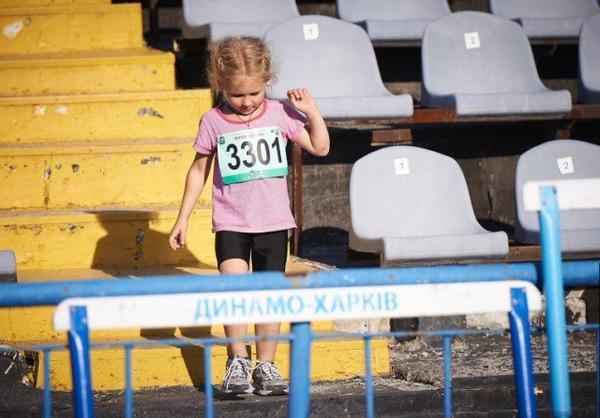 Marathon Liberationin Kharkivn