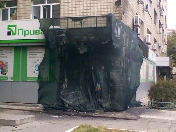 Privatbank office was burned in Dnipropetrovsk