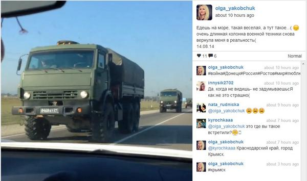 Column of APCs BTR-80 and tilt Trucks. the Krymsk+Krasnodar region)