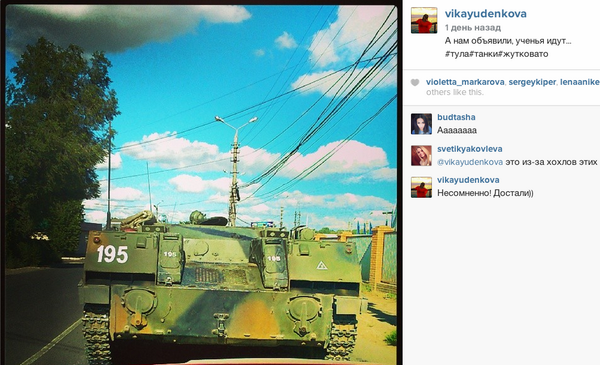 Armored vehicles in Tula