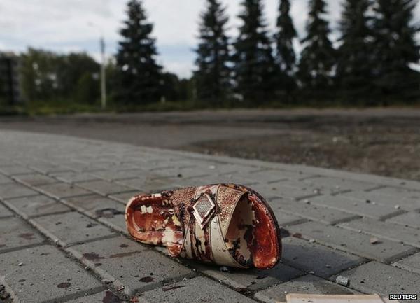 34 civilians killed in 24 hours in Donetsk
