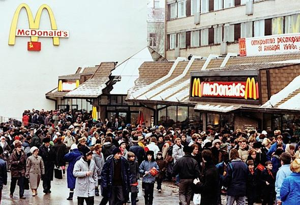 Authorities has temporarily closed the four McDonald's restaurants in Moscow