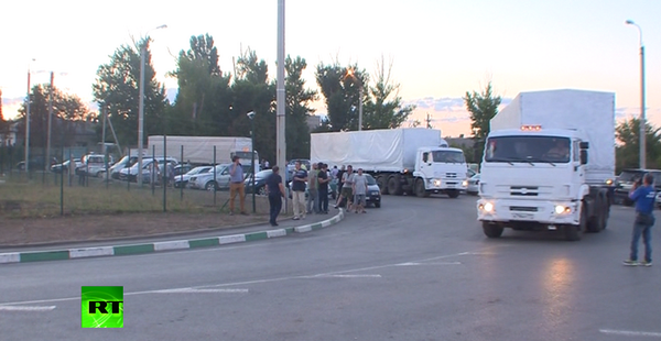 Russian humanitarian convoy enters Ukraine customs zone