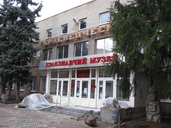 Shells destroyed the roof and walls of the regional Museum in Donetsk