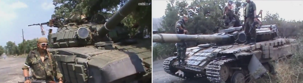Russian militants with T-72 capture damaged Ukrainian T-64 in Miusinsk