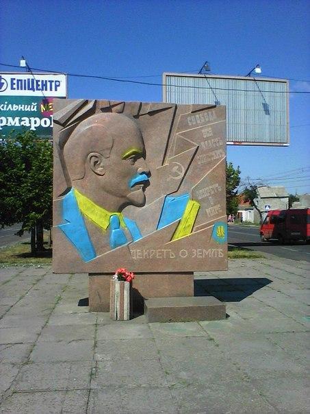 Lenin in Mykolaiv