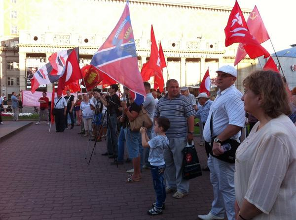 Rally in Moscow in support of Novorossiya