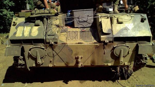 The Russian defense Ministry denies that ATO forces captured Russian APC