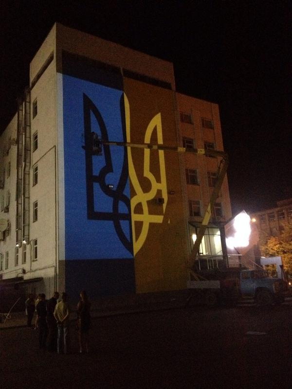 Street art in Cherkassy