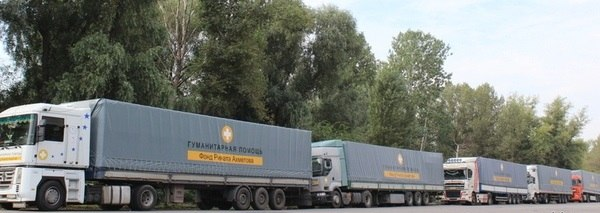 Humanitarian aid from Ahkmetov passed Dnipropetrovsk