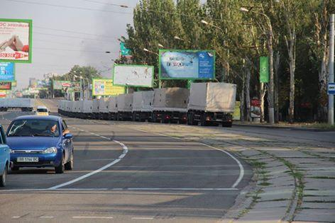 First trucks from the illegal Russian convoy reached Luhansk