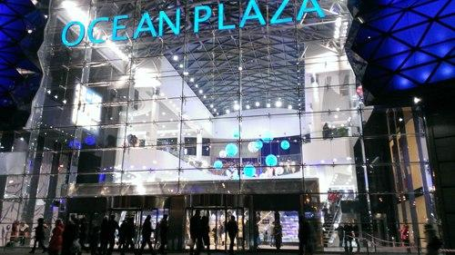 Ocean plaza mall and some subway stations were evacuated after bomb threat