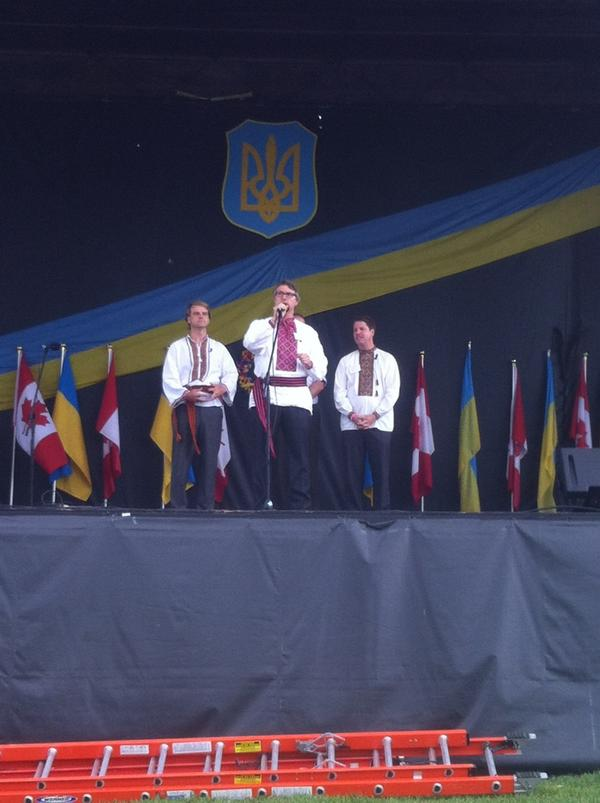 Celebration of the 23rd anniversary of Ukraine's independence in Toronto, Canada