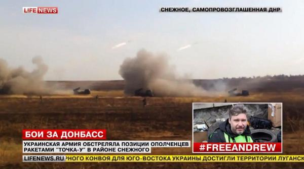 Lifenews showed footage claims Ukr army shelling Snizhne with new Russian MRLS
