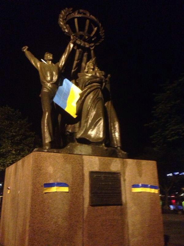 Helsinki tonight. World Peace statue, gift from Moscow, redecorated