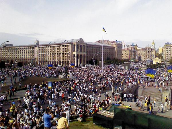 Independence square now