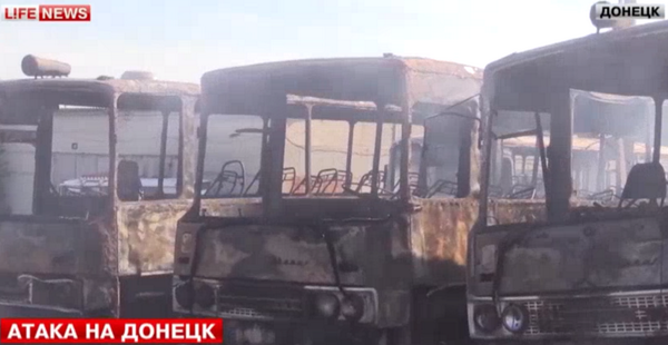Militants bombed the bus station in Donetsk