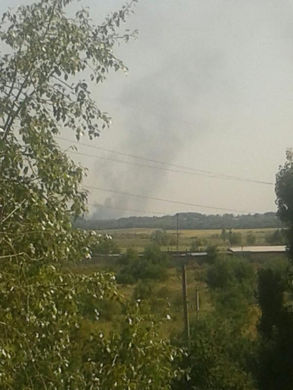 Fire in Kirovs'kyi district of Donetsk
