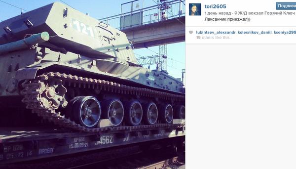 Echelon of self-propelled artillery Akstsiya