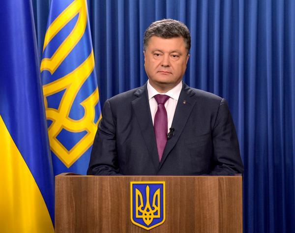 Poroshenko dissolved the Ukrainian Parliament(Rada)