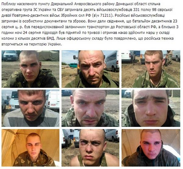 Pics claim to show some of the captured Russian regular troops near Amvrosiivka