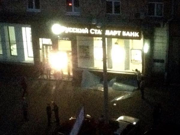 Someone brokes the windows out in Russian bank in Kyiv