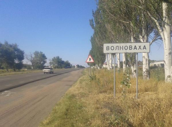 The road from Mariupol to Volnovakha is clear
