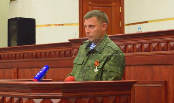 Assassination attempt on the PM of DNR  Zakharchenko In Donetsk. Only his driver is wounded