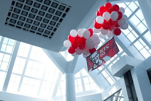 In Dnipropetrovsk, 200 km from Donetsk first KFC was opened yesterday