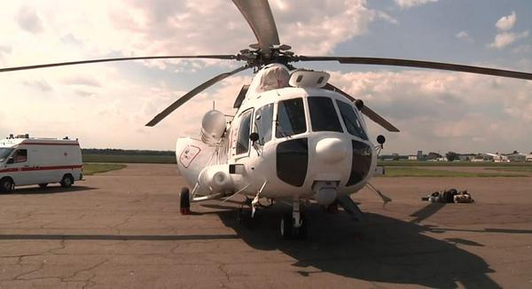 The national guard presented new medivac helicopters