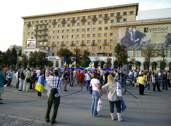 Rally in Kharkiv on Freedom square