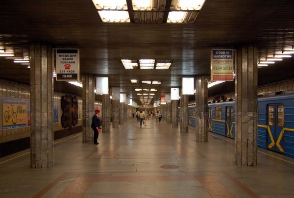 Kyiv' Subway Station Petrivka closed after bomb threat