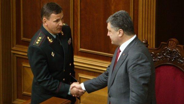 MoD Geletey will report about Ilovaisk