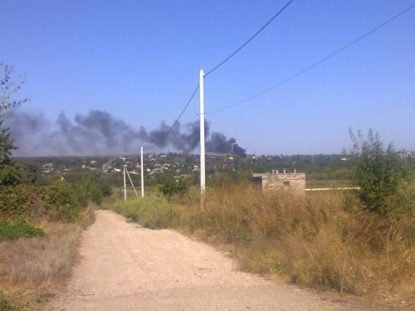 Yenakijeve is on fire