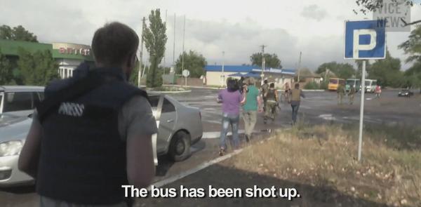 Russians shot a bus with children fleeing Novoazovsk