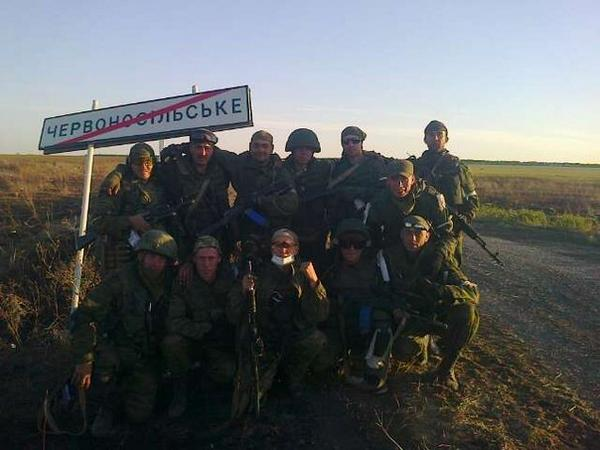 Russian forces in Ukraine