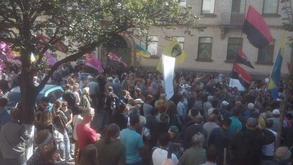 Rally at Bankova